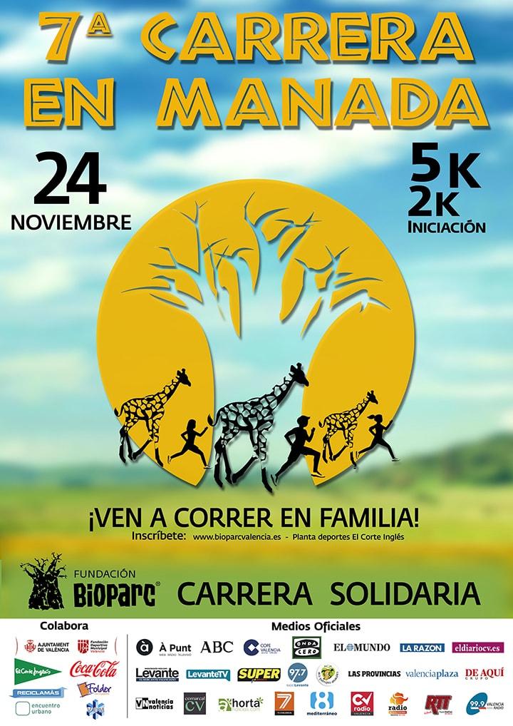 7ª Carrera en Manada BIOPARC Valencia