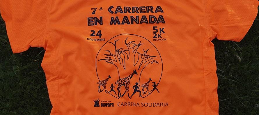 Camiseta de la 7ª Carrera en Manada